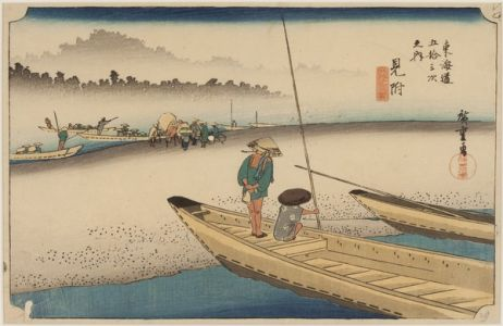 Utagawa Hiroshige – Fiume Tenryu 1834 (colour woodblock print)