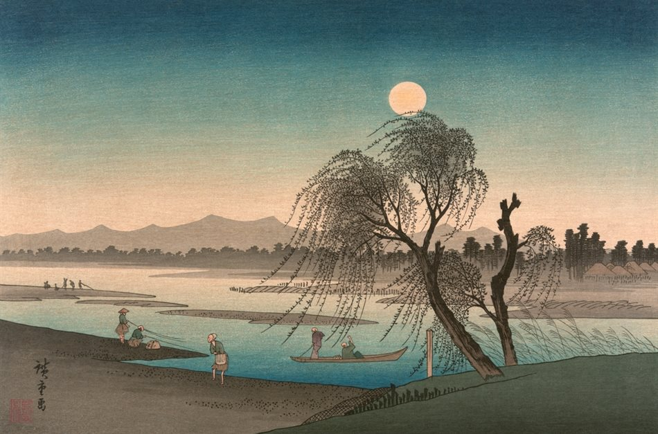 Photo of L' Arte Giapponese del sec. XIX, Hiroshige